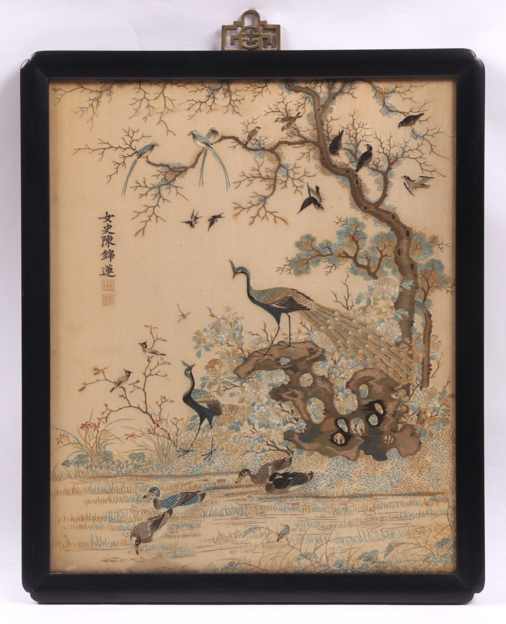 519219 A Chinese Silk Embroidered Panel Realized $6,750